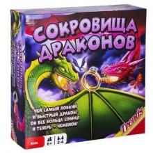 """Trends 90200 Настольная игра """"Сокровища драконов"""""""