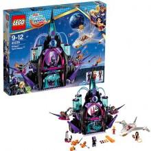 Конструктор Лего Lego Super Hero Girls Супергёрлз Тёмный дворец Эклипсо 41239