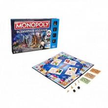 Game Всемирная Монополия