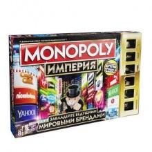 Монополия Империя (обновленная)