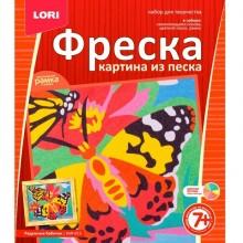 """Фреска Картина из песка """"Радужные бабочки"""""""