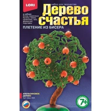 Дерево счастья Апельсиновое дерево Lori Дер-004