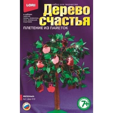 Дерево счастья Яблонька Lori Дер-012