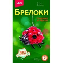 """Брелоки Lori Плетение из бусин """"Божья коровка"""" Бус-035"""