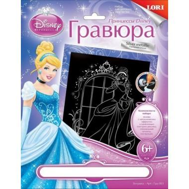 Гравюра Золушка Принцессы Disney Lori Грд-003