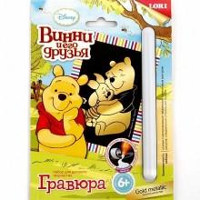 Гравюра Disney Винни и его друзья малая с эффектом золота