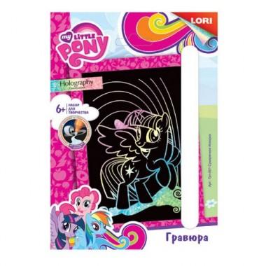 Гравюра Сумеречная Искорка с эффектом голографик  My Little Pony Lori Грп-001