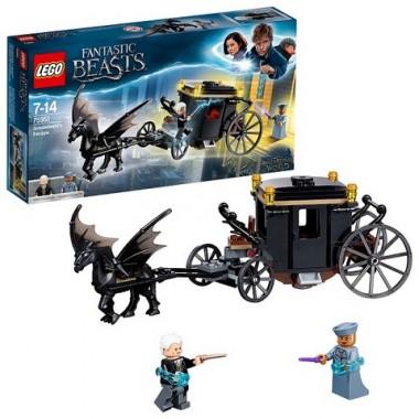 Lego Harry Potter Побег Грин-де-Вальда 75951