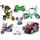 Акции на детский транспорт, самокаты, гироскутеры, велосипеды.