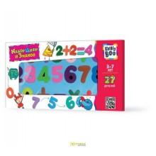 47076 Kribly Boo Набор цифр и знаков, 27 деталей
