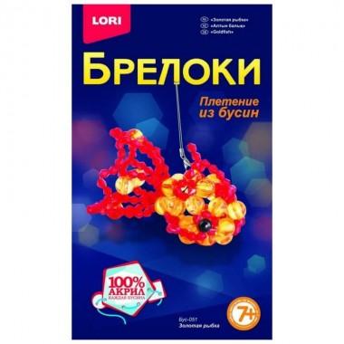 """Брелоки Lori Плетение из бусин """"Золотая рыбка"""" Бус-051"""