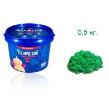 """Кенетический песок """"Космический"""" зелёный 0,5 кг"""