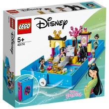 LEGO Disney Princess Книга сказочных приключений Мулан 43174