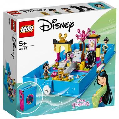LEGO Disney Princess Книга сказочных приключений Мулан