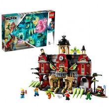 LEGO Hidden Side 70425 Конструктор ЛЕГО Школа с привидениями Ньюбери