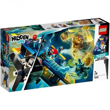 LEGO Hidden Side Трюковый самолёт Эль-Фуэго