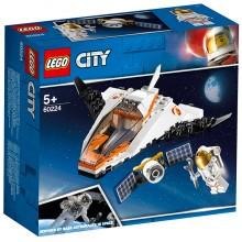 LEGO City Миссия по ремонту спутника 60224