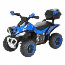 Каталка квадроцикл с багажником Pituso BLUE/ Синий