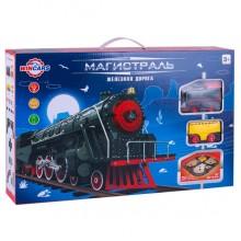 Магистраль Железная дорога с 1 паровозом и 2 вагонами Wincars YK-2501