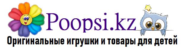 Интернет-магазин игрушек - poopsi.kz
